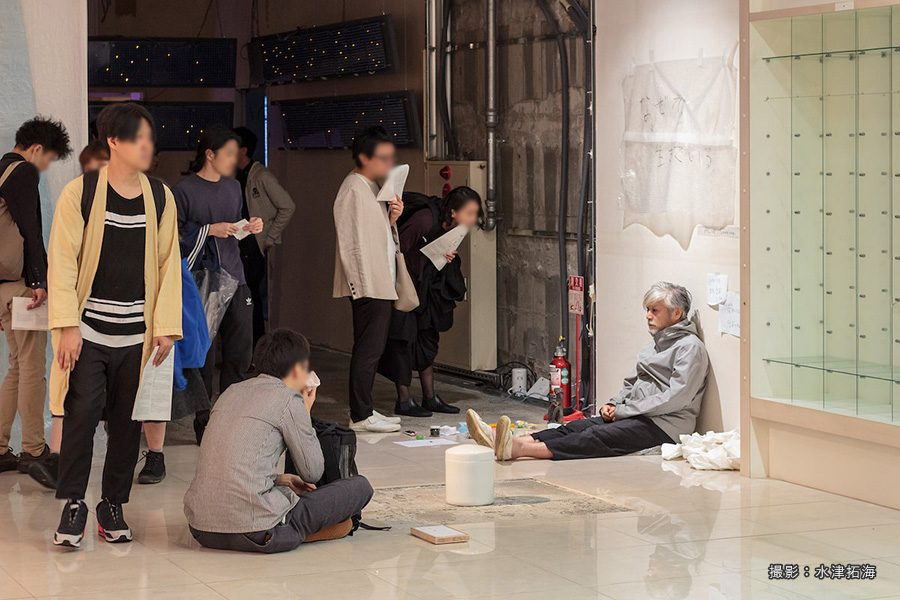 ア ヤ   ズ/「 ニシ  ポイ  」/2005 – 2019年/設営協力:渋谷清道